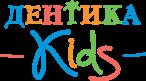 Стоматология «Дентика Kids»